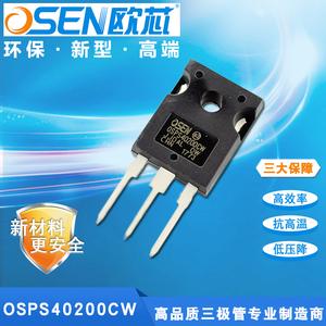 OSPS40200CW