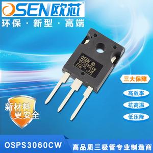 OSPS3060CW