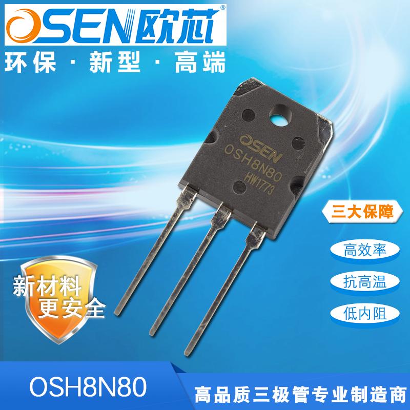 OSH8N80