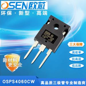 OSPS4060CW
