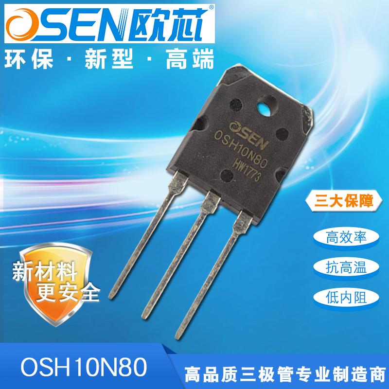 OSH10N80-2