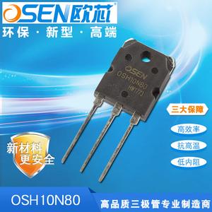 OSH10N80