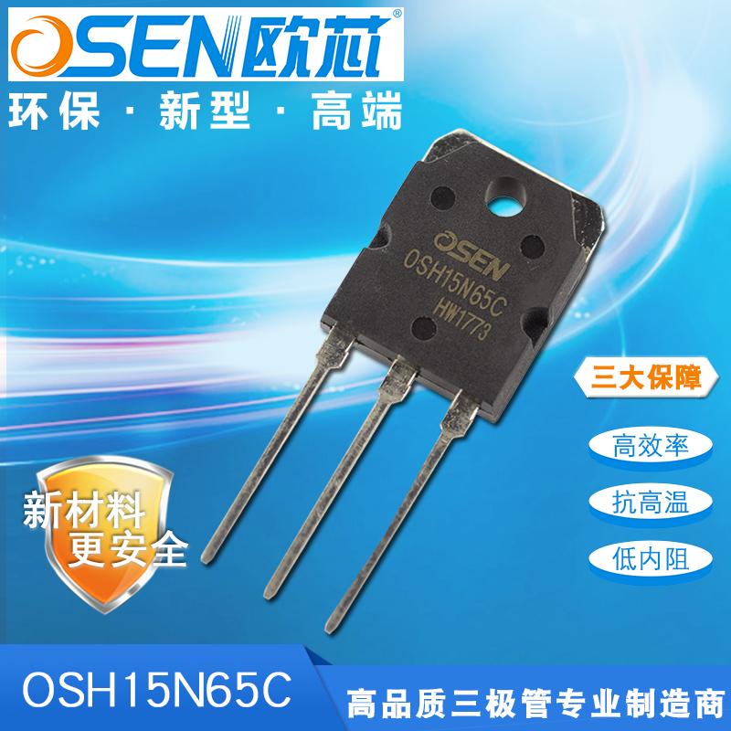 OSH15N65C